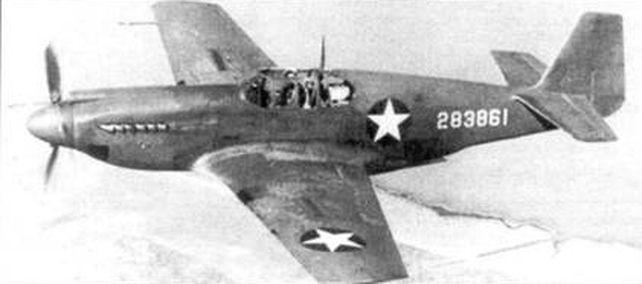 Apache a 36 42 83861