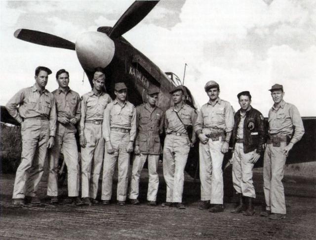 Mustang p 51a kathleen