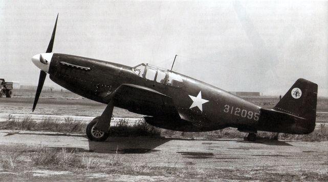 Mustang p 51b 43 12095